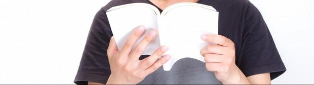 空き時間、待ち時間で「読書」