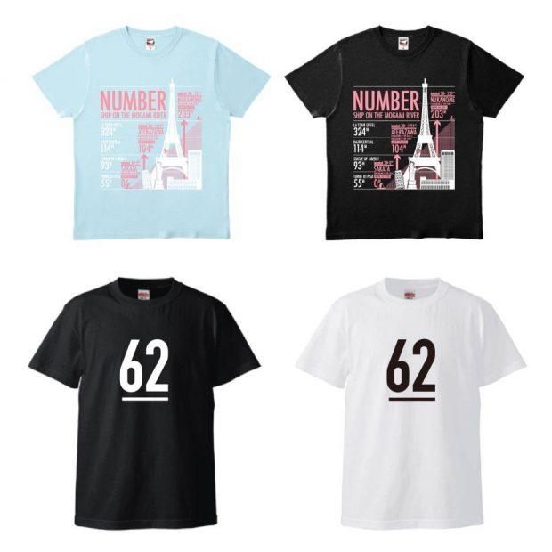 cakes design officeでリリースしている超ローカルTシャツシリーズ。 現在、最上川舟運に関わるインフォグラフィックTシャツと大江町の市内局番Tシャツがある。