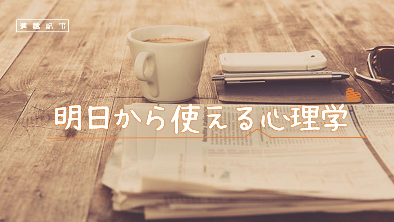 shinri tomoroow