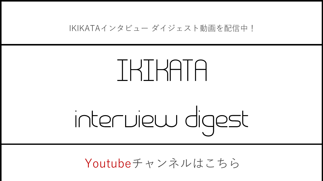 youtube interview