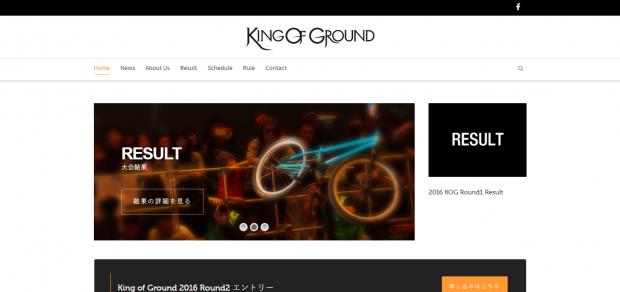 http://www.kingofground.com/wp/
