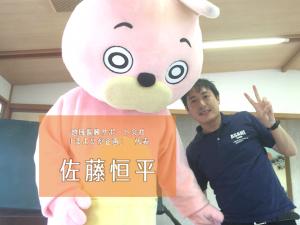 IKIKATA_佐藤恒平