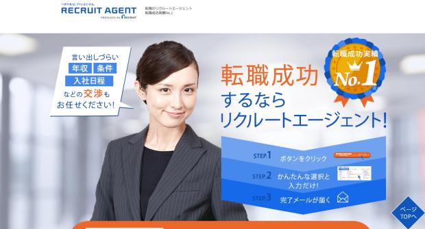 https://www.r-agent.com/entry/ts/?param=047&vos=nragaffb00101