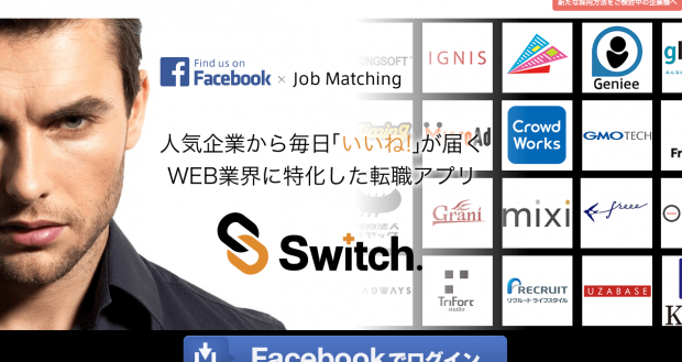 http://switch.bz/lp/landing/af/