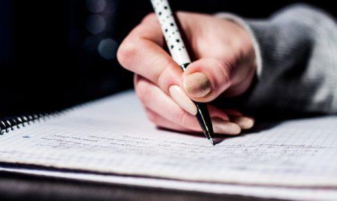 転職に成功するための業界研究!4つのポイント
