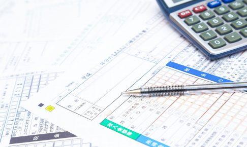 内定後の給与交渉は可能?転職で条件交渉する3つの方法