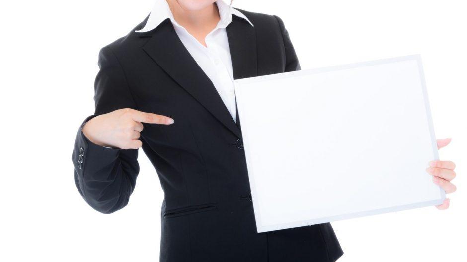 女性の転職面接で注意したい服装マナーとは?